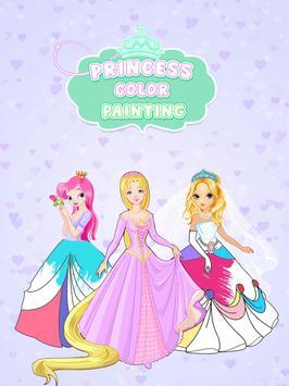 Princess Color Book Painting Fun screenshot 9