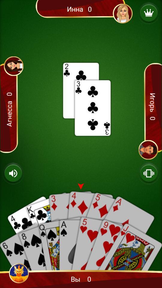 Скачать играть карты черви онлайн игра покер 888