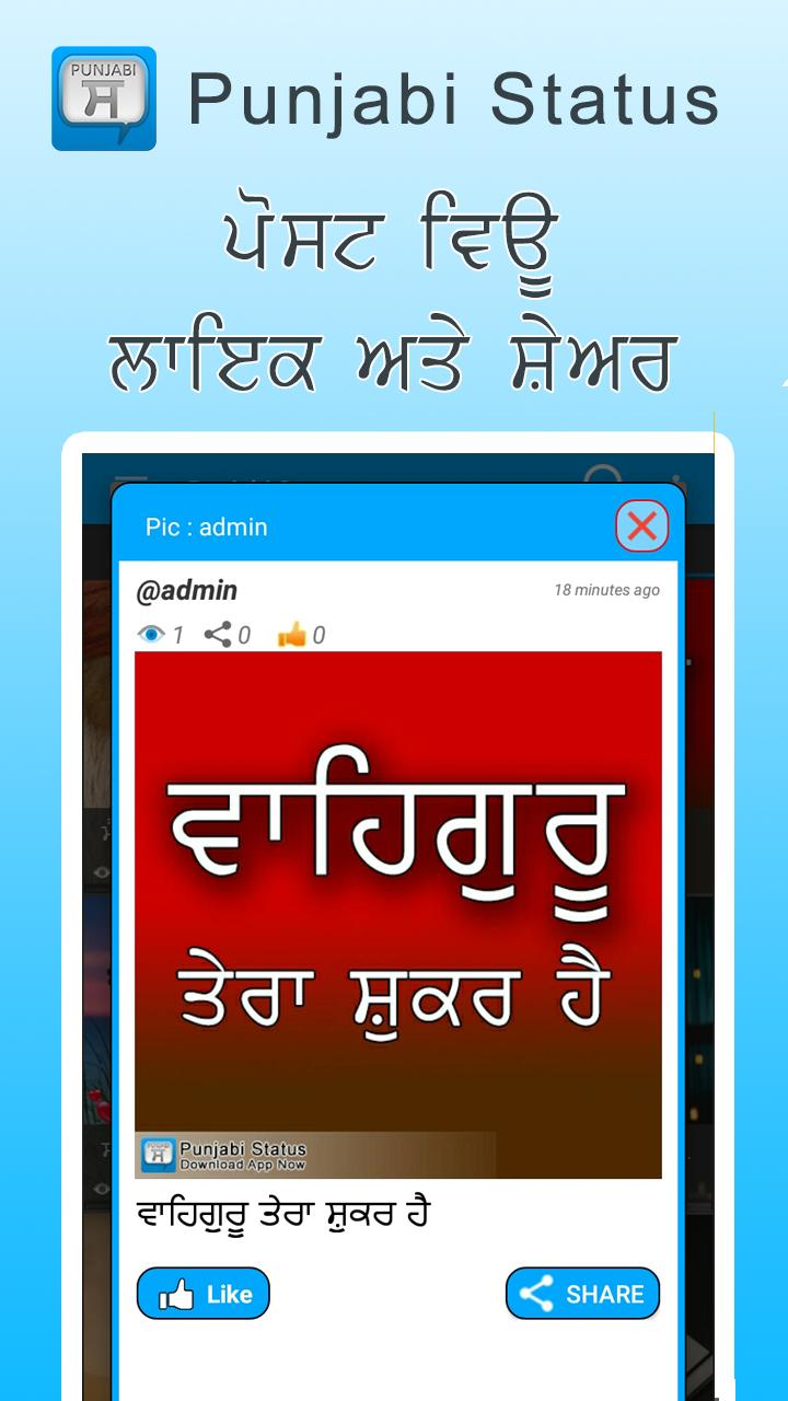 Punjabi Status for Android - APK Download