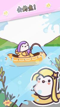 企寶樂園 截圖 2