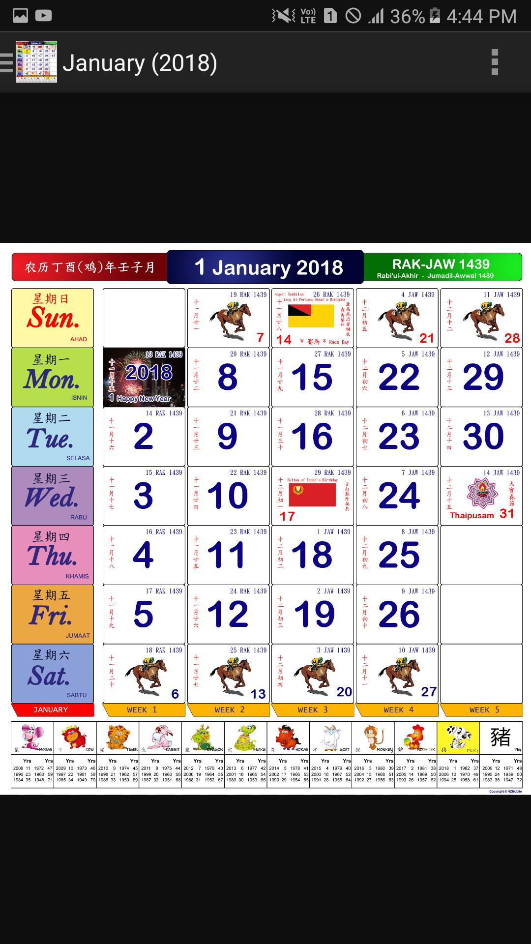 2020 / 2021 Malaysia Calendar for Android   APK Download
