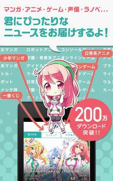 ハッカドール screenshot 1