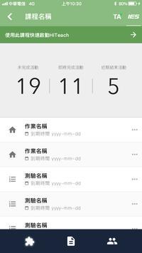 HiTA 3 screenshot 3