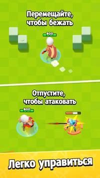 Archero скриншот 1