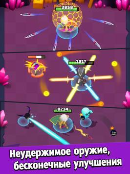 Archero скриншот 15