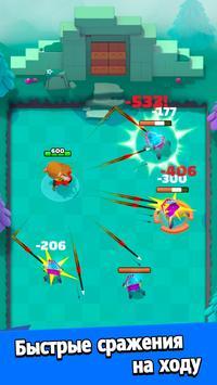 Archero скриншот 2