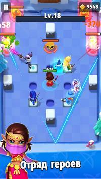 Archero скриншот 3