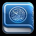 Amharic Holy Quran