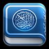 ikon Amharic Holy Quran