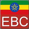 ETV / EBC - Ethiopian TV Live ícone