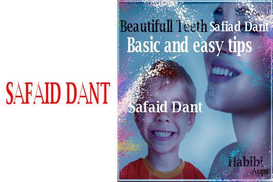 Safaid Dant- poster