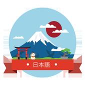 Nihongo JLPT icon