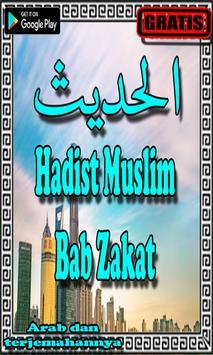 Hadist Muslim Bab Zakat Lengkap screenshot 1