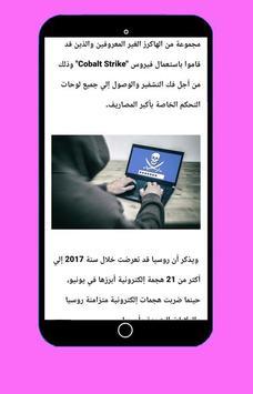 حضرم للمعلوميات poster