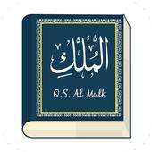 hafalan surat Al Mulk - memorize surah ikona