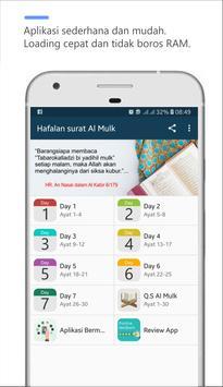 hafalan surat Al Mulk - memorize surah plakat