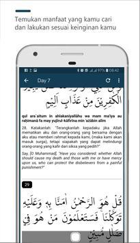 hafalan surat Al Mulk - memorize surah ảnh chụp màn hình 4
