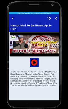 Hafiz Noor Sultan Naats screenshot 2