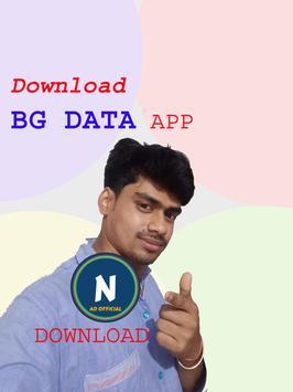 Indian boys and girls numbers app  BG DATA screenshot 7