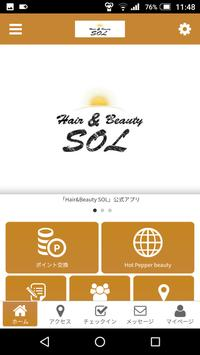SOL 公式アプリ poster