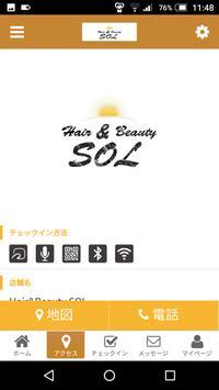 SOL 公式アプリ screenshot 3