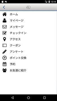 ヘアサロンブリックス 世田谷の美容室 screenshot 2