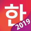 Korean Memorizer icon