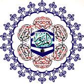 AlMabroorHajj icon