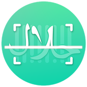 Halal Scan icon