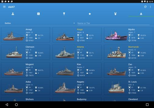 Community Assistant for WoWs capture d'écran 13
