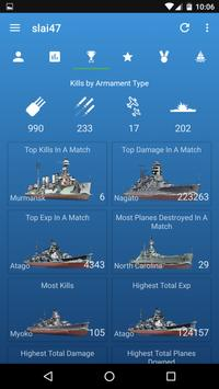 Community Assistant for WoWs スクリーンショット 1