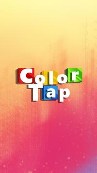 Color Tap screenshot 4