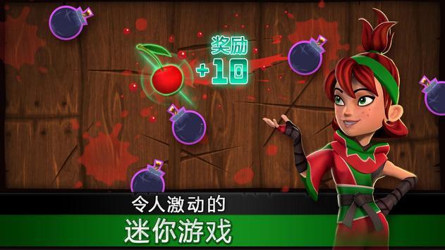 水果忍者® - 爽快切水果 截图 2