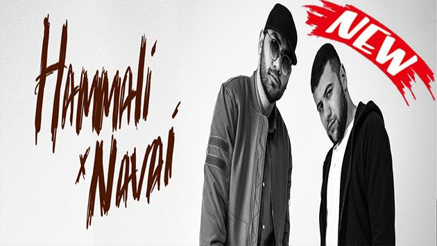 музыка Hammali & Navai - Без интернета poster