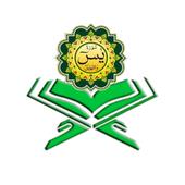 Tahlil Aswaja & Yasin, Do'a(Lengkap) icon