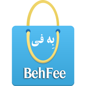 فروشگاه اینترنتی به فی icon