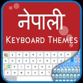 Nepali keyboard- My Photo themes,cool fonts &sound icon