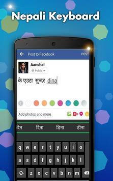 Nepali keyboard- My Photo themes,cool fonts &sound screenshot 4