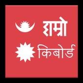 Hamro Nepali Keyboard simgesi