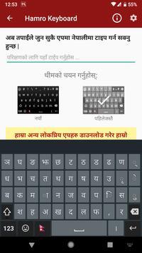 Hamro Nepali Keyboard gönderen