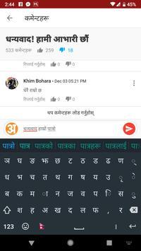 Hamro Nepali Keyboard Ekran Görüntüsü 1
