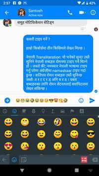Hamro Nepali Keyboard Ekran Görüntüsü 2