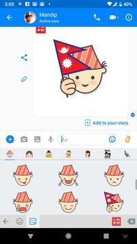 Hamro Nepali Keyboard Ekran Görüntüsü 6