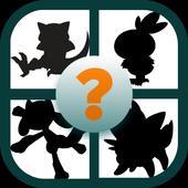 Pokemon Guessing icon