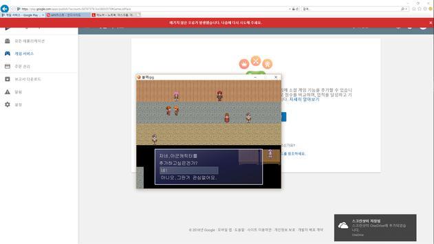 블랙RPG screenshot 1
