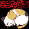 ミニ謎5 友人からの依頼 猫を探せ icon