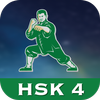 Icona Chinese Character Hero - HSK 4