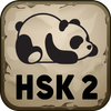Learn Mandarin - HSK 2 Hero 图标