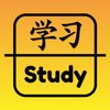 Learn Chinese Flashcards HSK 图标