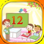 Cẩm Nang Lớp 12 - Giải Bài Tập & Trắc Nghiệm icon